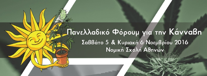 cannabis-forum-fb-banner